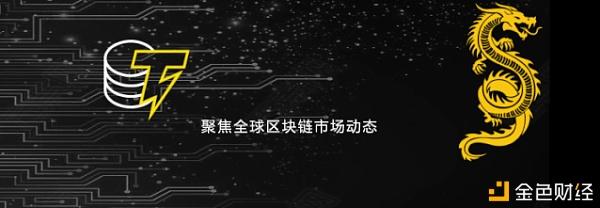 以太坊2.0将进行首次硬分叉升级