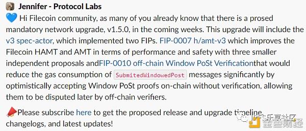 """Filecoin网络新提案 或将成为降低Gsa费用的""""实验"""""""