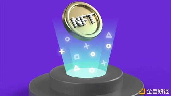 最近大热的NFT究竟是什么 我们应该参与吗?