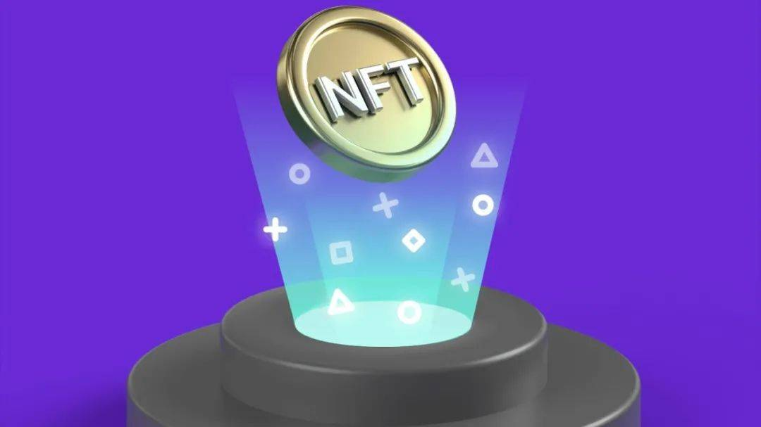 NFT牛市来了吗?一文详解什么是NFT?
