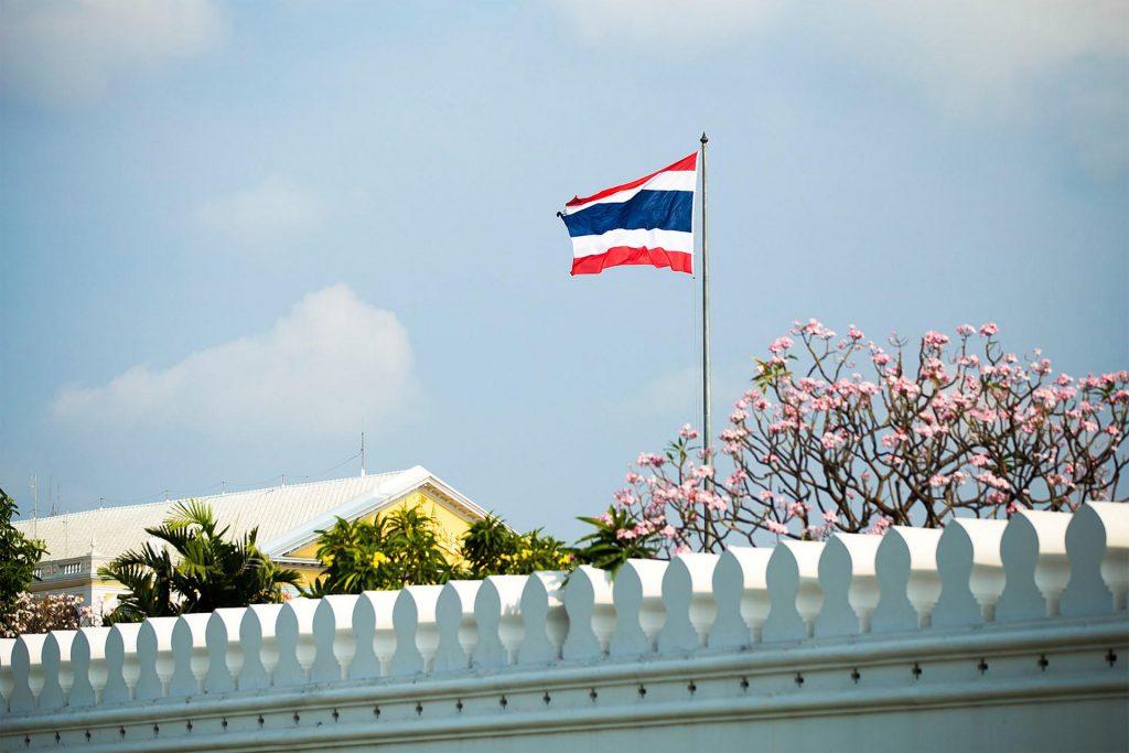 泰国证券会:解决加密货币投资者的资格问题