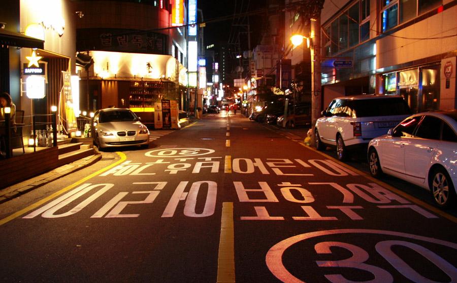 韩国央行表示,CBDC将减少人们对比特币的需求