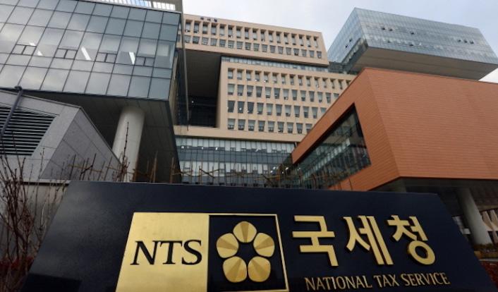 韩国税务人员没收2200万美元的加密货币