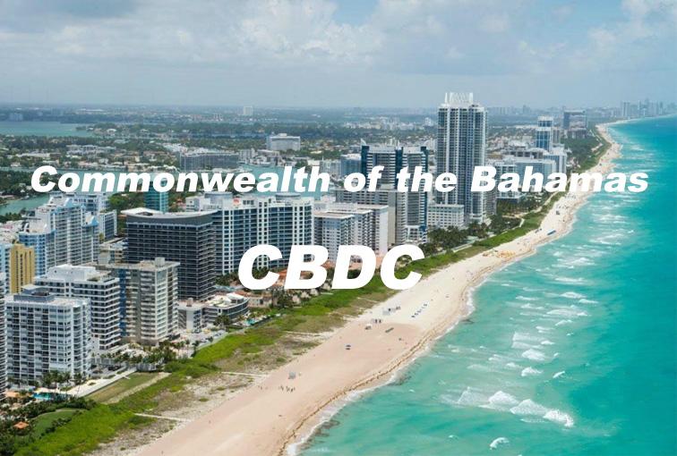 普华永道:巴哈马在零售CBDC开发方面名列第一
