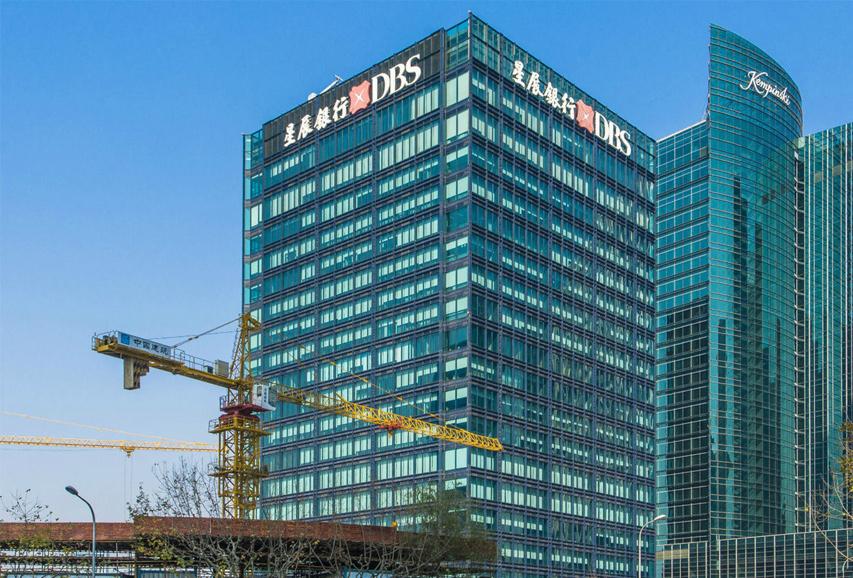 星展银行率先在亚洲推出银行支持的加密信托服务