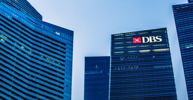星展銀行率先在亞洲推出銀行支持的加密信託服務