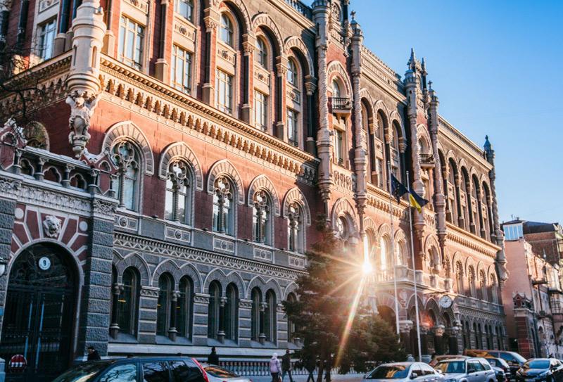 乌克兰央行正式获准发行数字货币