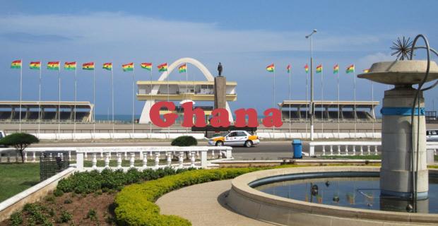加纳副总统宣布非洲应接受数字货币