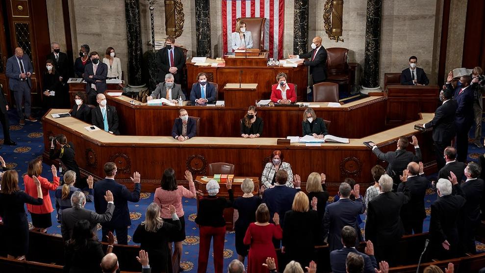 美国众议院提议,将数字资产列入税收规则并提高税率