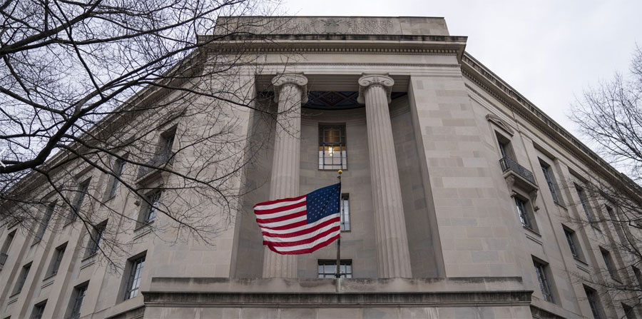 美国司法部宣布成立国家加密执法团队