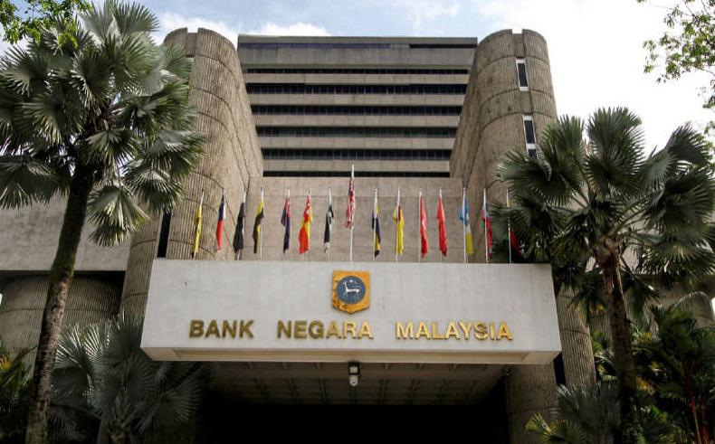 马来西亚银行进一步明确CBDC